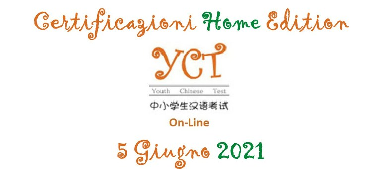 YCT - Home Edition 2021