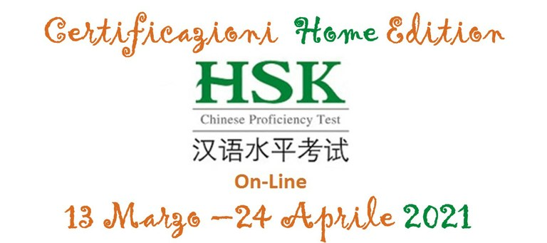 HSK- Home Edition - Anno 2021