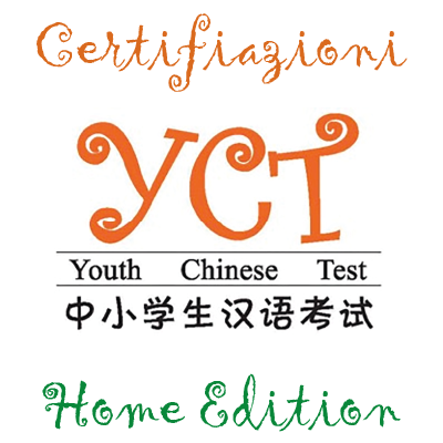 YCT- Home Edition