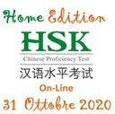 HSK - Home Edition
