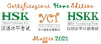 HSK-HSKK-YCT-HomeEdition